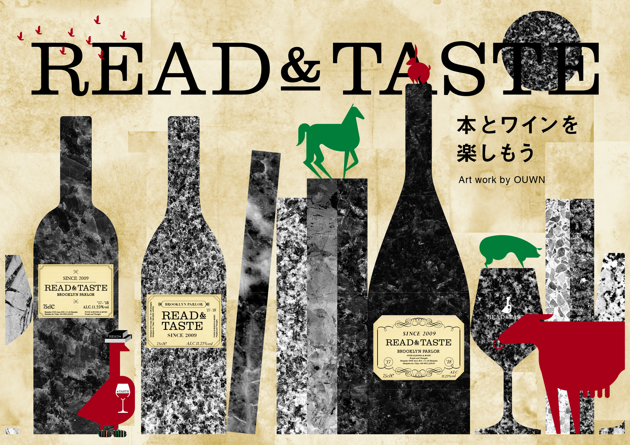 Brooklyn Parlorで『Read & Taste -本とワインを楽しもう-』開催
