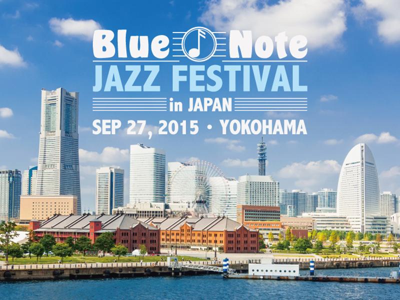 「Blue Note JAZZ FESTIVAL」が1日限りの野外フェスとして日本初開催!
