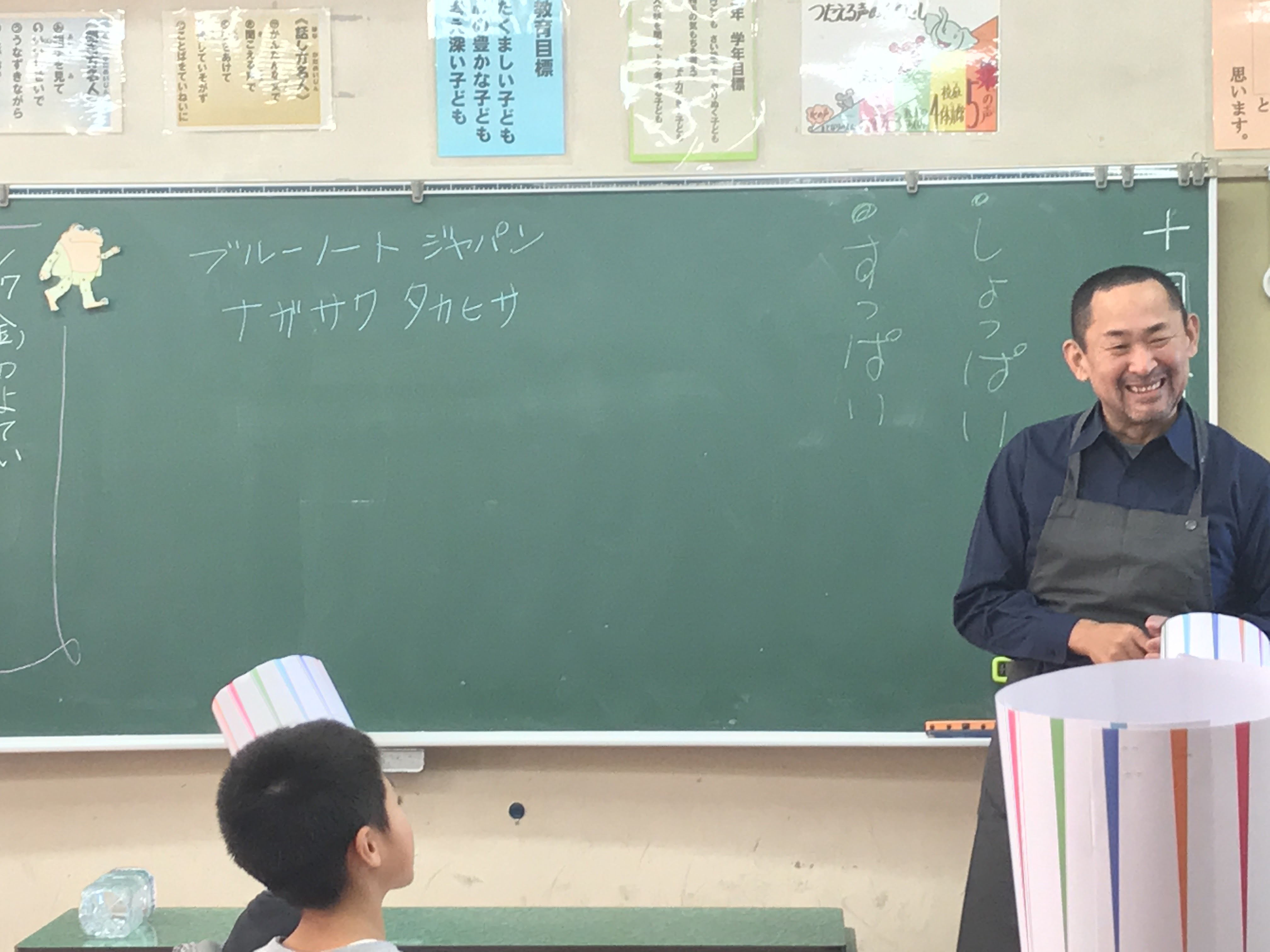 『味覚の一週間』当社総料理長が小学校を訪問