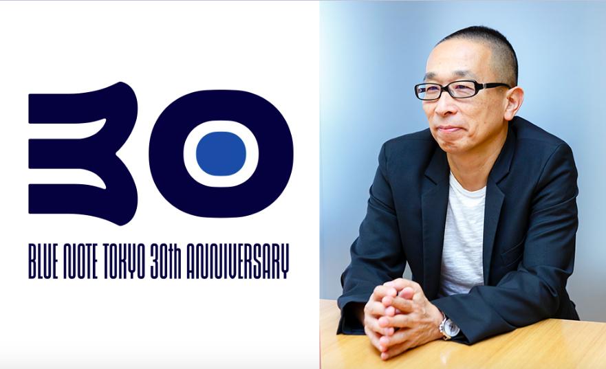 ブルーノート東京30周年ロゴマーク