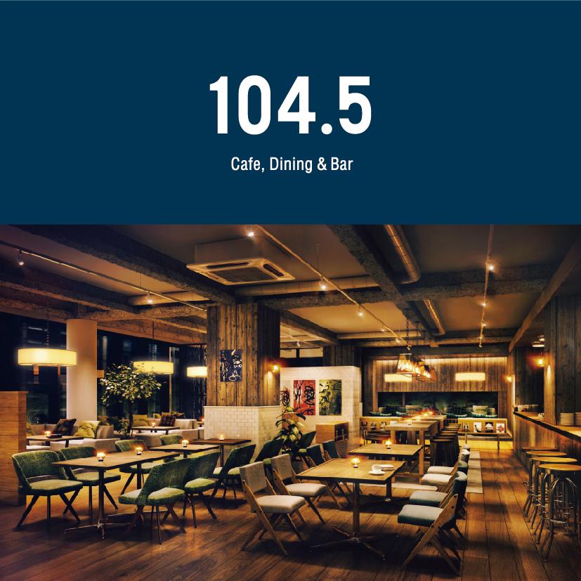 cafe104.5 リニューアルのお知らせ